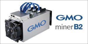 GMOminerB2