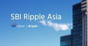SBI リップル アジア