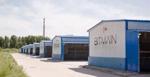 ビットメイン採掘工場