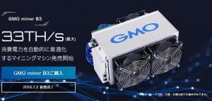 GMO minerB3